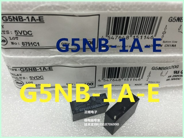 100PCS G5NB 1A E 12VDC G5NB 1A E 12VDC 12V