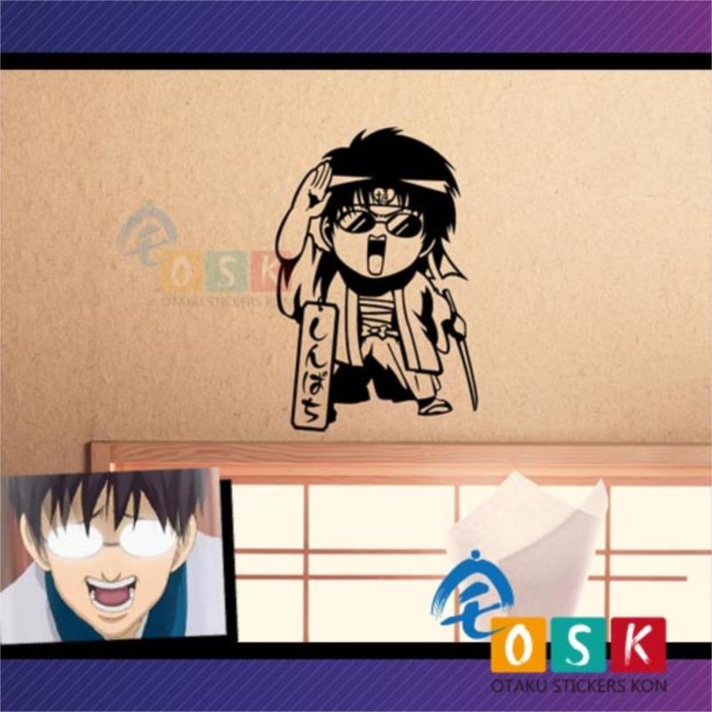 Gintama очки стены пасты деревня Новый восемь версии кимоно версия анимированные COS сцены наклейки