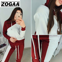 ZOGGA Color Blocking Hooded Women Casual Sets 100% Polyester Breathable 2 Piece Fitness Sets for Women Leisure Suits with Belt