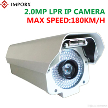 IMPORX HD 2.0MP LPR IP Camera Outdoor Waterproof 1080P IR LED Vehicle License Number Plate Recognition 5mm-50mm ANPR