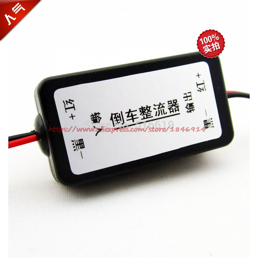 Free Shipping     Reversing Commutator Ballast Filter To Solve The Interference Problem Of Reversing Ripple Splash Screen Etc.