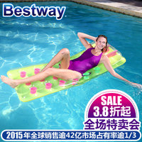44007 Bestway inflatable floating rafts to increase the inflatable water mount swimming equipment w