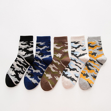 5 Pairs Men Socks Camouflage Style Casual Ankle Cotton Suit for Spring Summer Autumn Winter AS09