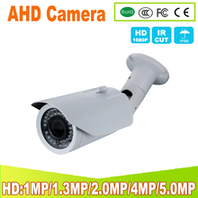 Outdoor CCTV AHD camera 1MP 2.0MP 4MP 5MP HD Security Camera with IR-CUT 24 IR LEDs Night Vision Analog camera for home use
