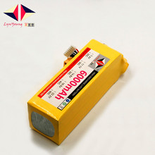 6000mAh 22.2V 40C 6S LYNYOUNG lipo battery for RC Drones Helicopter Airplane Quadrotor Rechargeable Model plane battery