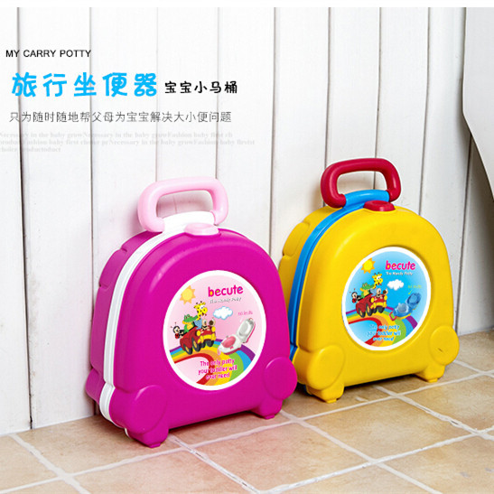 Protable Travel Potties Plastic Baby Product Toilet Seat Pink/Yellow Baby Portable Potty 25x23x10.5CM High Quality