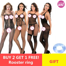 Porn Sex Womens Sexy Lingerie Open Crotch Transparent Bra Erotic Costumes Underwear Babydoll Dress langerie