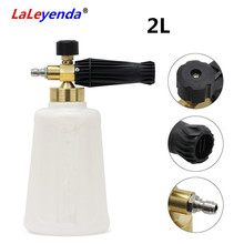 LaLeyenda Quick Start Washer Gun Car Wash Soap Lance Cannon Spray Jet Foam Nozzles Bottle 1/4 Snow Foamer dry cleaning 2000ML
