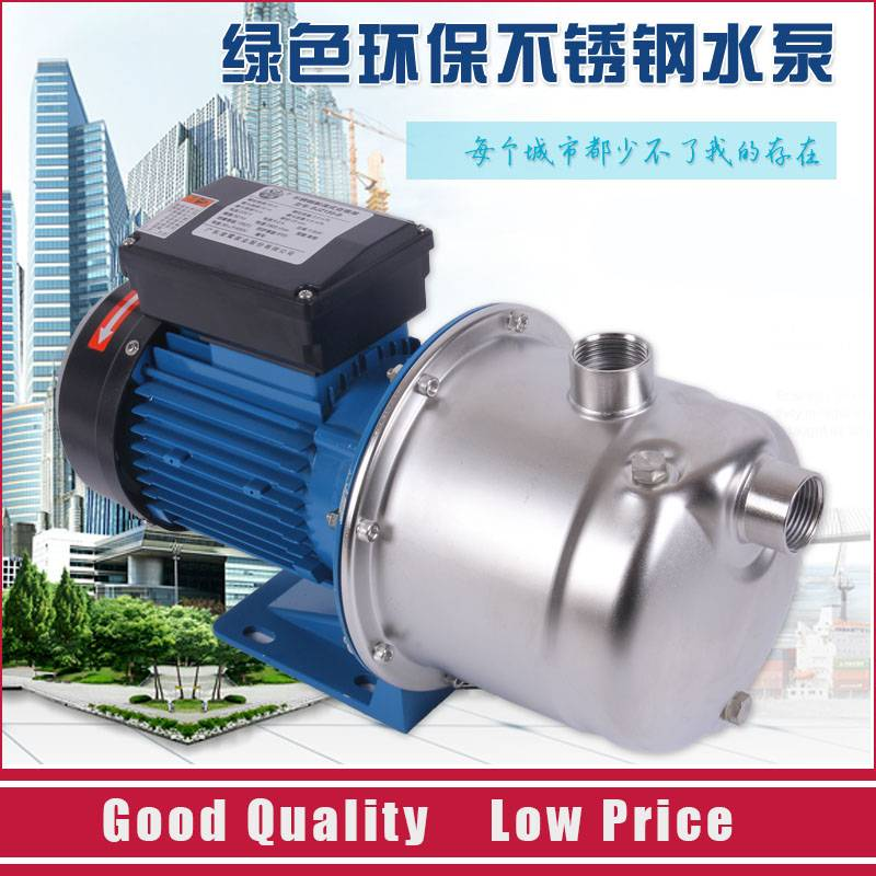 220V/50HZ Jet Pump Self-priming & Booster Pump 370W 3.0M3/H Tap Water Pressure Pump