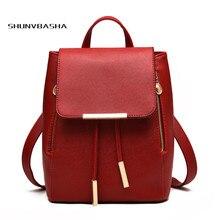 Новая Мода Досуг Женский рюкзак сумка Книга сумка Портативный студент мешок
