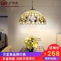 Потолочный светильник Tiffany Shell в средиземноморском стиле  E27  AC 110-240 В  светодиодные потолочные светильники  светильник