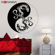 Vinyl Wall Decal Yin Yang Dragons Buddhism Religion Symbol Stickers Boho Home Decor - Bohemian Bedroom Art YD32