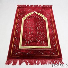 New Houseware Islamic Muslim worship Prayer Rug Salat Musallah blanket Tapis Carpet Tapete Banheiro travel prayer mats