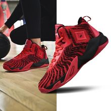 2019 Thestron Mens Basketball Shoes Rubber Sport Summer Breathable Men Footwear Damping Original Sneakers