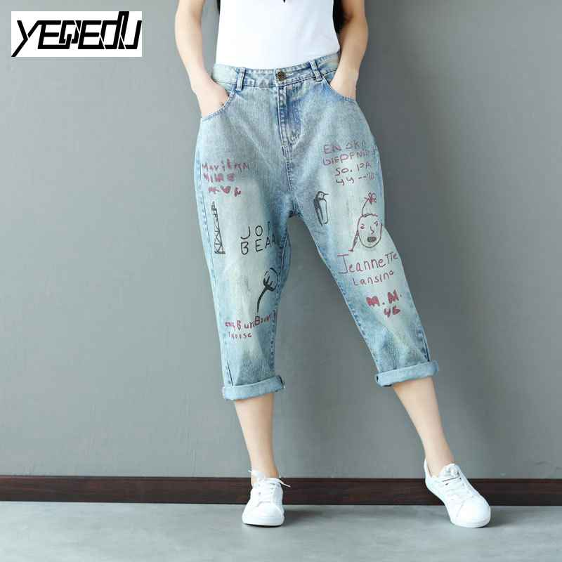 1725 Summer 2017 Graffiti Light blue Vintage Big size Harem jeans women Fashion Loose Plus