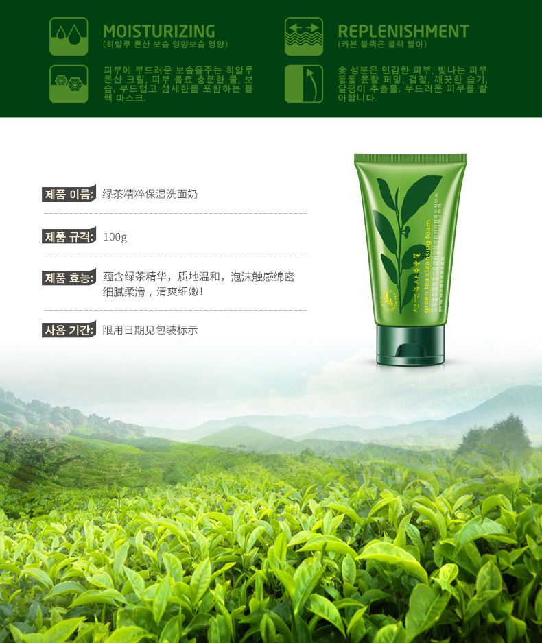Extrato da Planta do Chá Profunda Purificar Poros Facial Espuma