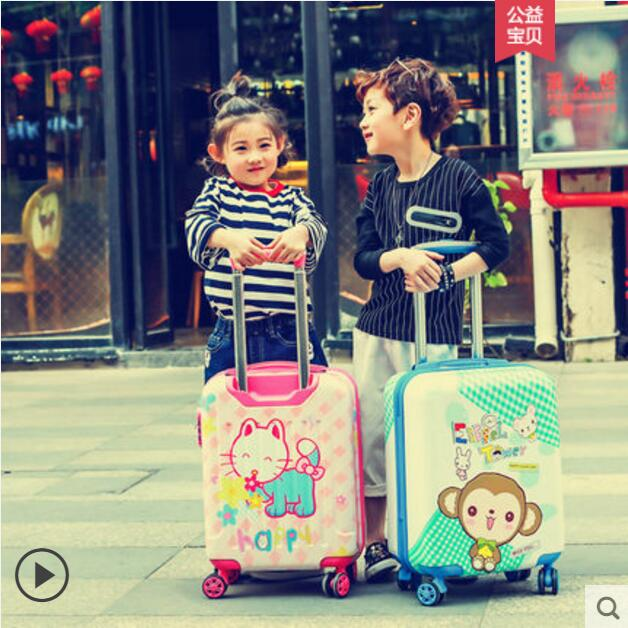 Children pull rod box wanxiang wheel baby primary school luggage male 18-inch child luggage new design professional universal wheel rod makeup box men and women pull rod