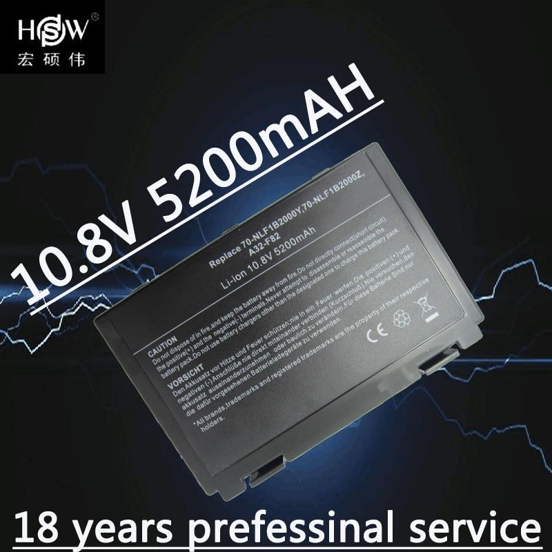 HSW 5200 mAh Laptop Batterij Voor Asus A32-F52 A32-F82 F82 K40 K40in - Notebook accessoires