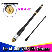 kebidumei AL-800 Two Way Radio SMA-F 144/430MHz High Gain Super Telescopic interphone SMA F Antenna for PRYME for Kenwood HYT(China)