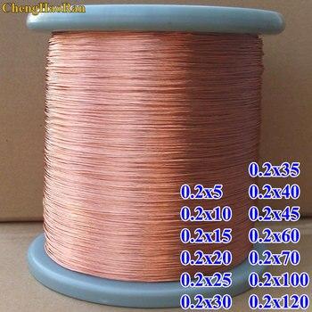 ChengHaoRan 0.2x5 0.2x10 2x15 2x20 2x25 2x30 2x35 2x40 2x45 2x60 2x70 2x100 2x120 wielopasmowy kabel z drutu miedzianego 1M