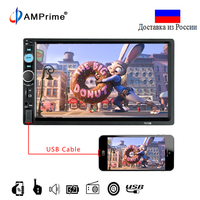 AMPrime Car Radio Tape Recorder Multimedia MP5 Player Mirror Link 7010B 2 Din HD Touch Screen Bluetooth Autoradio Backup Camera