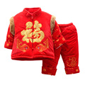 New Year Chinese Spring Festival Traditional Children Clothing Exquisite Embroidery Mandarin Collar Cotton-Padded Kids Clothes