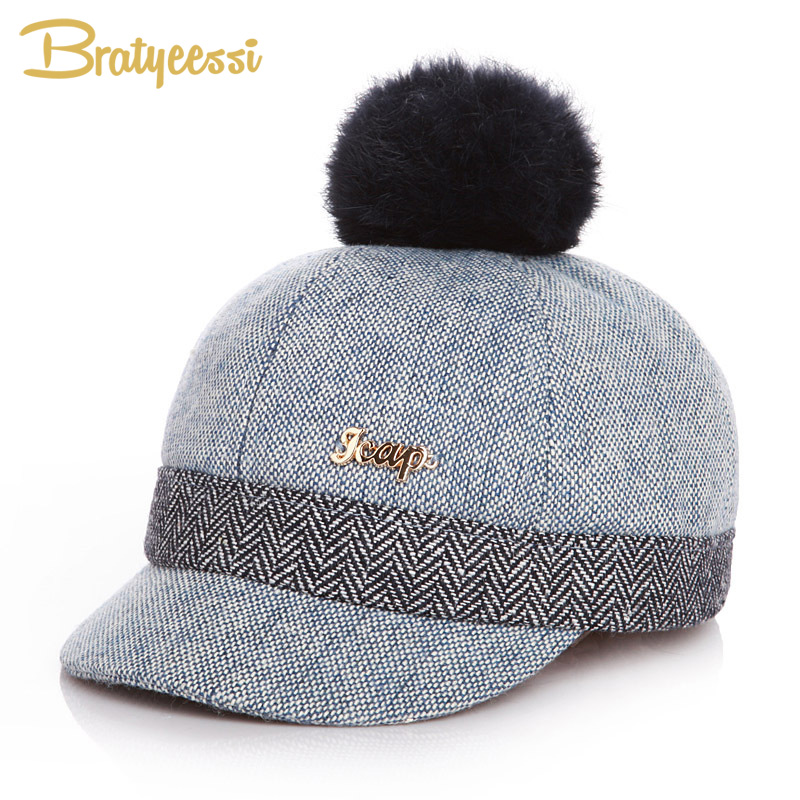 Fashion Child Cap Autumn Winter Woolen Baby Hat with Detachable Fur Ball for 1-6 Years 4 Colors stylish women s button ball decorated woolen hat