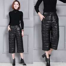 2019 Women High Waist Slim Sheepskin Print Pants KP15