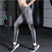 2017 Newly Womens Pants Yoga Running Sports Elastic Female Tights Ladies Trousers Woman Sports Leggings Fitness Print Pants
