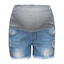 Hillsionly для беременных женщин, материнство Шорты Рваные джинсы для беременных однотонные Короткие Свободные Штаны для беременных женская одежда