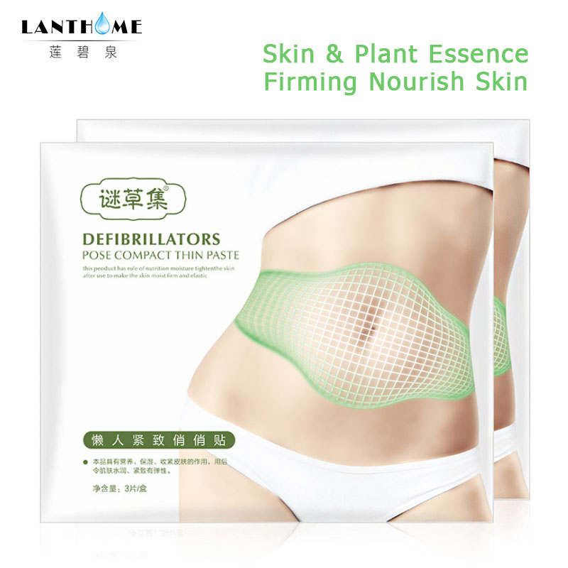 Lanthome Slimming Cream Body Abdomen Firming Weight Loss Fat Burning Plasters Anti Cellulite Slimming Patch for Men&Women Body