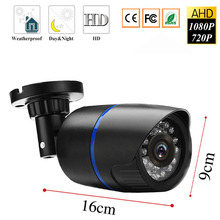 """AHD Camera 1/3"""" CMOS 2.0MP high resolution AHD Waterproof Bullet camera Wide Angle  1080P 24IR,Infrared automatic day/night mode"""