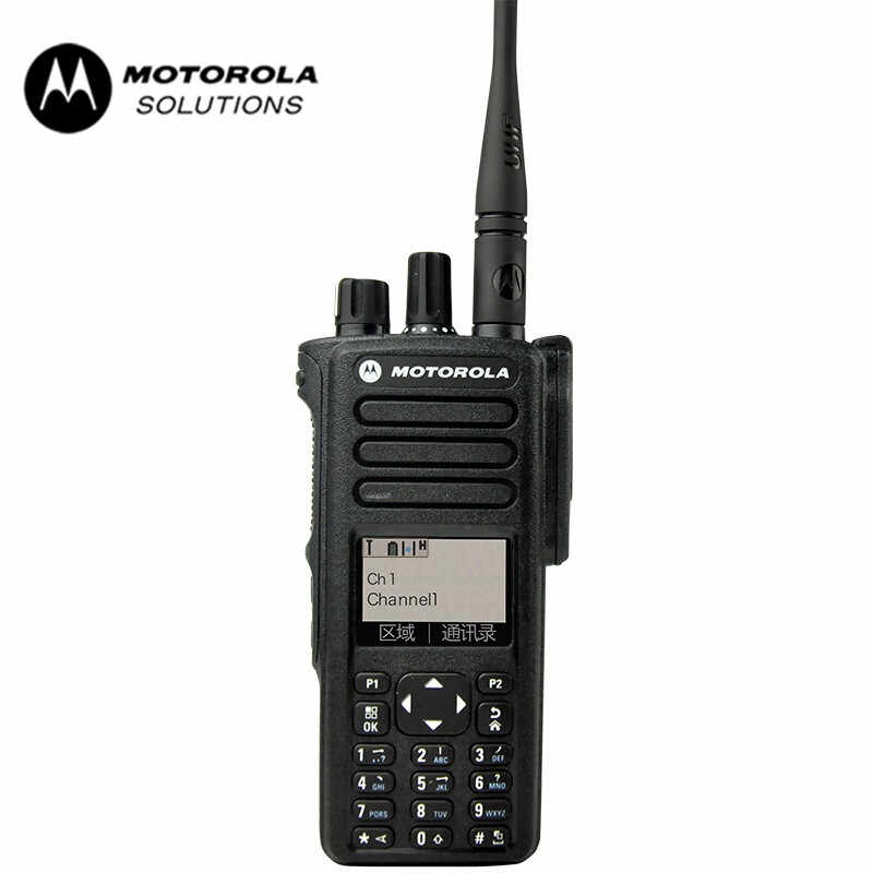 Detail Feedback Questions about Digital Tow way Radio of