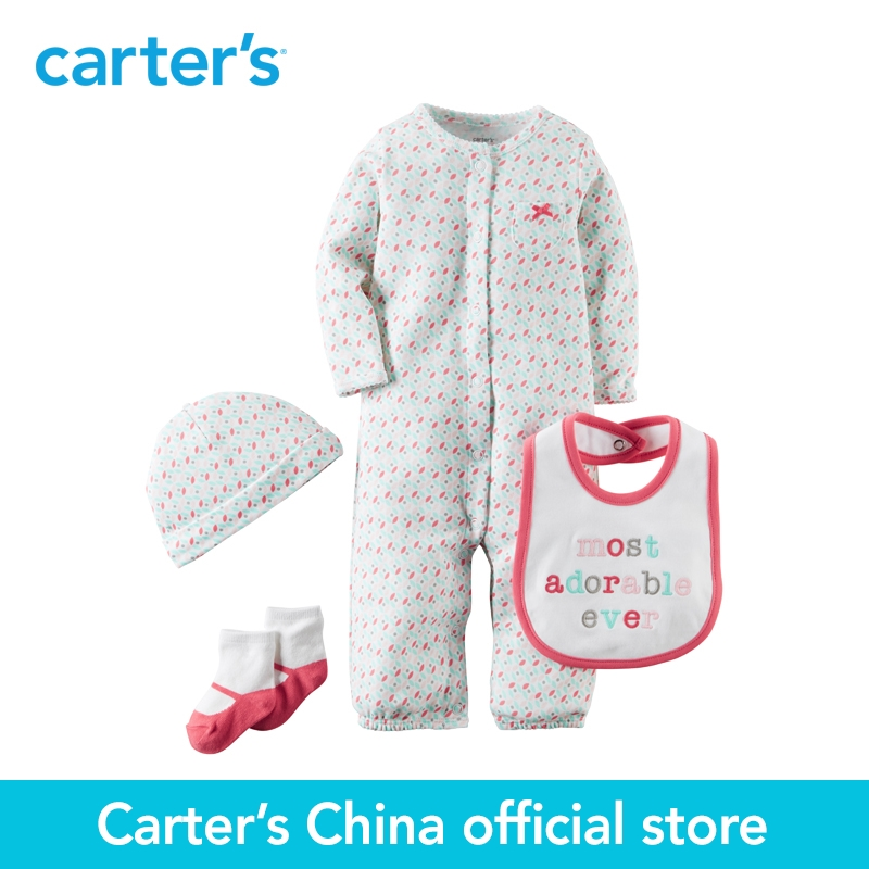 Carter's 4pcs baby children kids 4-Piece Babysoft Take-Me-Home Set 126G353,sold by Carter's China official store universal desktop clip holder for iphone ipad cellphone and tablet pc purple