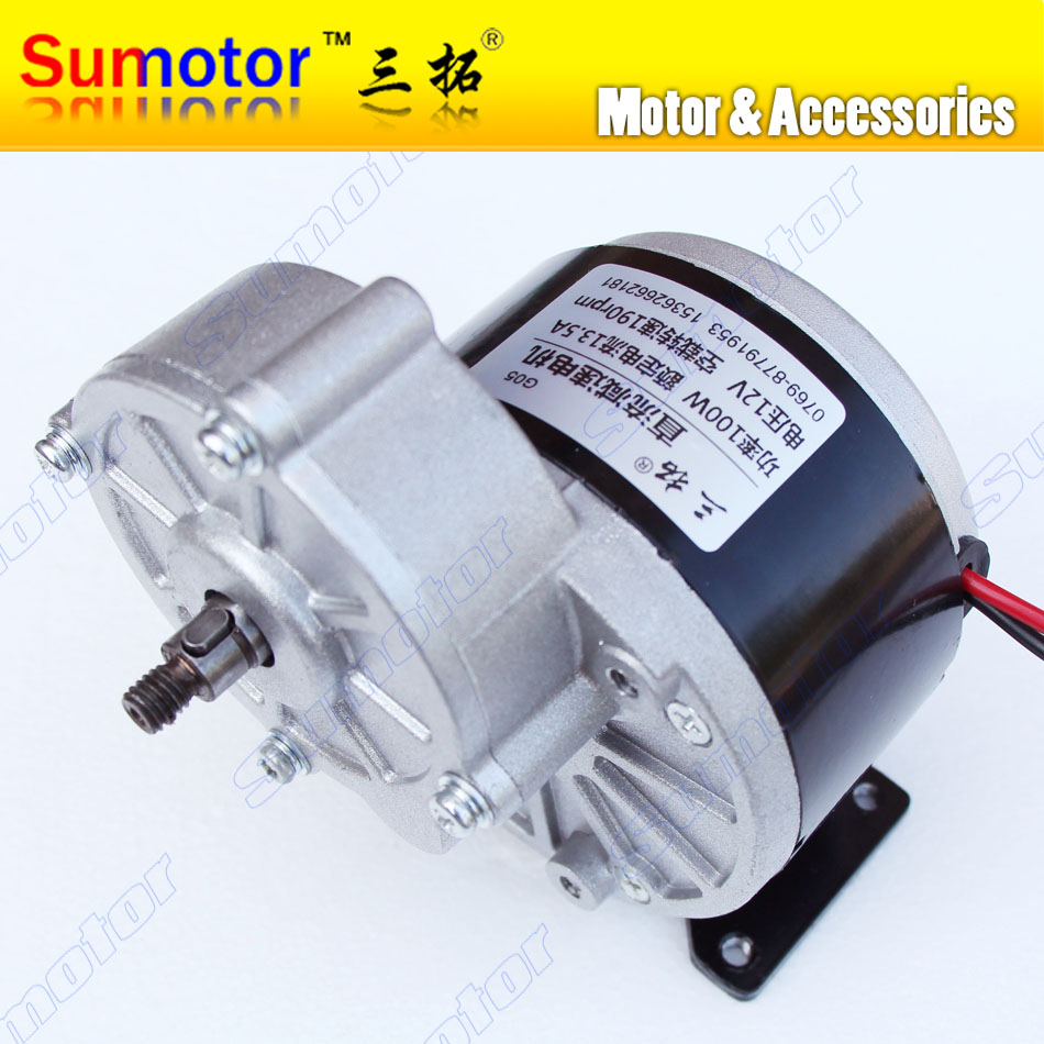DC 12V 100W 190RPM High Torque metal gear box reducer DC Motor for Industry machine Bicycle Electric vehicle speed variable 12v dc metal gear reducer motor high torque dc gear box motor new arrival