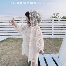 Summer Girl Lace Jacket Floral Sun Protection Coat for Baby Girl Soft Overcoat Fashion Kids Outwear Toddler Girls Jackets 2-12Y cheap Children Outerwear Coats COTTON Worsted Unisex Full Short V-Neck ddDD110 Fits true to size take your normal size Thin (Summer)