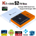 Caixa de TV Android + Receptor de Satélite DVB-S2 KI Media Player Amlogic S805 Quad Core 1G 8G KII Pro CCCam Smart Mini PC 3D wi-fi