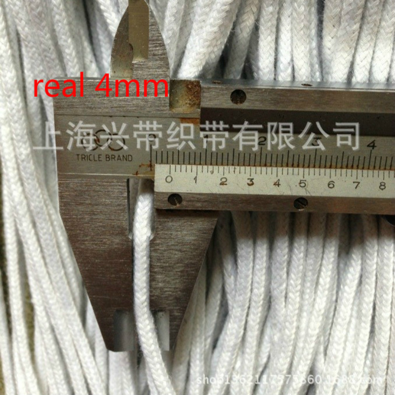 200 YARDS LOT 2mm 3MM 4MM ROUND twine Cotton cord Rope Yarn nylon home ACCESSORIES FOR gift wrap TAG BAG DECORATION in Cords from Home Garden