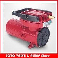 NEW DC Permanent Magnetic Aerator Air Compressor Pump 135W Hydroponics Pond Oxygen Pump