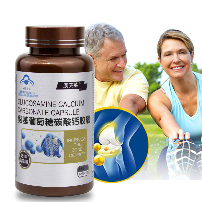 GLUCOSAMINE AND CHONDROITIN For Old People Protecting Bone Joints Increase Bone Density Prevent Pain Free Shipping