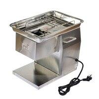 1 pc 110 v 스테인레스 스틸 고기 슬라이서 기계/커터 데스크탑 유형 고기 커터 고기 절단기 qx