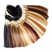 Кольца с оттенками волос