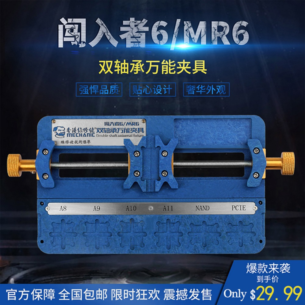 MECHANIC Precision Double Bearing Integrated Maintenance Fixture High Temperature Mobile Phone IC Chip Motherboard PCB Holder