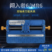 MECHANIC Precision Double Bearing Integrated Maintenance Fixture High Temperature Mobile