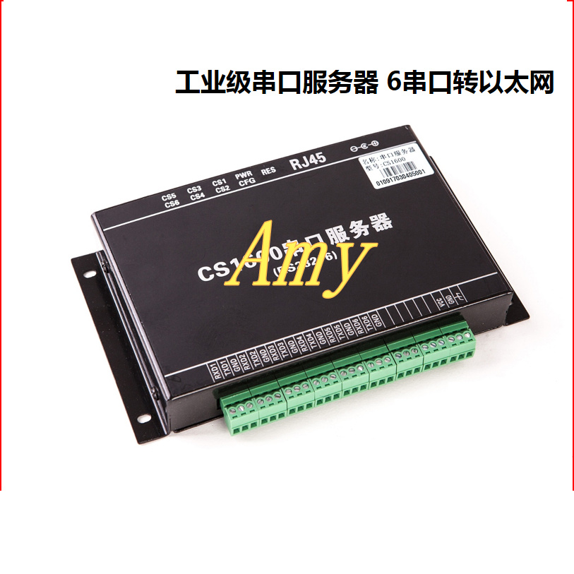 High End Stable Serial Port Server RS232 To Ethernet 232 To Network Port Converter 6 Serial Port