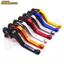 CNC Motorcycle Accessories Short Brake Clutch Levers For Yamaha SUPERTENERE/XT1200ZE FJR 1300  XJR 1300/Racer