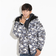 """Newest Edition """"Southplay"""" Winter Waterproof 10,000mm Warming Camo Ivory Military Jacket"""
