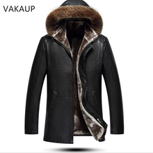 Mens Jacket Sheepskin Coats Wool Tie Cap Men's Fur Long Comfortable Plush Thick