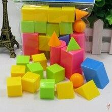 16 шт./компл. Математика Детские brinquedos геометрическими фигурами твердых oyuncak Монтессори игрушки для детей обучающие материалы juguetes
