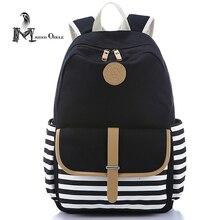 Школа холст сумка кожа холст синий рюкзак книга мешок девушка крупных женщин размер черный холст мешок школы детей путешествия рюкзак